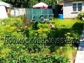 Дачи и огороды,  Московская область Ногинск, цена 999 000 рублей, Фото