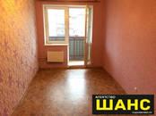 Квартиры,  Московская область Клин, цена 2 900 000 рублей, Фото