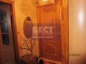 Квартиры,  Москва Юго-Западная, цена 5 700 000 рублей, Фото