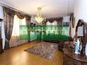 Квартиры,  Краснодарский край Геленджик, цена 9 000 000 рублей, Фото