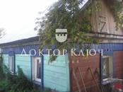 Дома, хозяйства,  Новосибирская область Искитим, цена 1 150 000 рублей, Фото