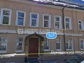 Здания и комплексы,  Москва Новокузнецкая, цена 174 999 456 рублей, Фото
