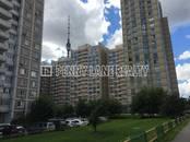 Здания и комплексы,  Москва ВДНХ, цена 350 000 180 рублей, Фото