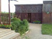 Дома, хозяйства,  Псковская область Другое, Фото