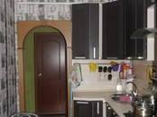 Квартиры,  Тульскаяобласть Ленинский, цена 2 600 000 рублей, Фото