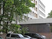 Офисы,  Москва Другое, цена 277 100 рублей/мес., Фото