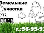 Земля и участки,  Смоленская область Смоленск, цена 50 000 рублей, Фото