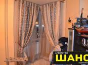 Квартиры,  Московская область Клин, цена 3 500 000 рублей, Фото