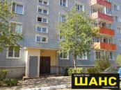 Квартиры,  Московская область Клин, цена 3 700 000 рублей, Фото