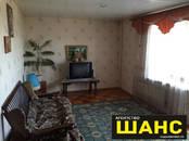 Квартиры,  Московская область Клин, цена 4 200 000 рублей, Фото