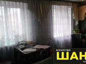Квартиры,  Московская область Клин, цена 5 000 000 рублей, Фото