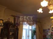 Квартиры,  Москва Дмитровская, цена 14 500 000 рублей, Фото