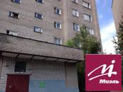 Квартиры,  Московская область Ивантеевка, цена 3 130 000 рублей, Фото