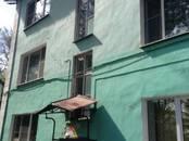 Квартиры,  Московская область Коломна, цена 1 800 000 рублей, Фото