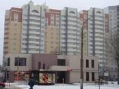 Квартиры,  Московская область Коломна, цена 8 500 000 рублей, Фото