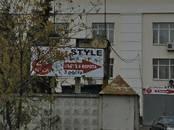 Офисы,  Москва Авиамоторная, цена 478 400 рублей/мес., Фото