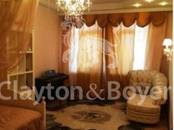 Квартиры,  Москва Курская, цена 130 202 600 рублей, Фото