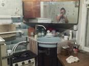 Квартиры,  Самарская область Сызрань, цена 1 100 000 рублей, Фото