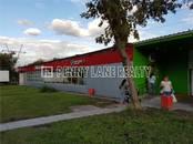 Здания и комплексы,  Москва Водный стадион, цена 235 999 590 рублей, Фото
