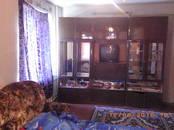 Квартиры,  Московская область Егорьевск, цена 1 150 000 рублей, Фото