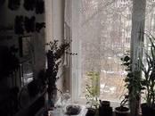 Квартиры,  Санкт-Петербург Проспект ветеранов, цена 2 900 000 рублей, Фото