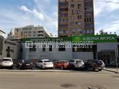 Здания и комплексы,  Москва Смоленская, Фото