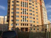 Квартиры,  Москва Царицыно, цена 8 300 000 рублей, Фото
