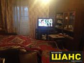 Квартиры,  Московская область Клин, цена 5 700 000 рублей, Фото