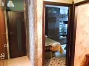 Квартиры,  Московская область Электросталь, цена 2 900 000 рублей, Фото