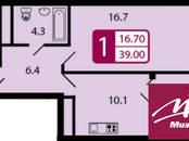 Квартиры,  Московская область Ивантеевка, цена 2 674 440 рублей, Фото