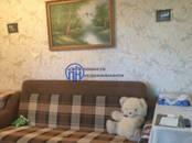 Квартиры,  Москва Нахимовский проспект, цена 6 850 000 рублей, Фото