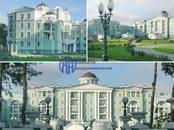 Квартиры,  Москва Водный стадион, цена 129 999 000 рублей, Фото