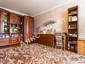 Квартиры,  Краснодарский край Краснодар, цена 4 550 000 рублей, Фото