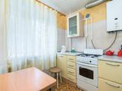 Квартиры,  Республика Татарстан Казань, цена 1 560 рублей/день, Фото