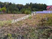 Земля и участки,  Московская область Наро-Фоминск, цена 5 100 000 рублей, Фото