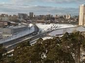 Квартиры,  Московская область Одинцовский район, цена 5 500 000 рублей, Фото