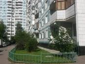 Офисы,  Москва Южная, цена 6 300 000 рублей, Фото