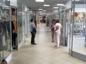 Магазины,  Москва Алтуфьево, цена 550 000 рублей/мес., Фото