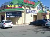 Здания и комплексы,  Самарская область Тольятти, цена 255 000 000 рублей, Фото