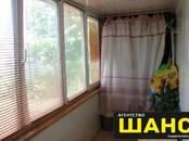 Квартиры,  Московская область Клин, цена 4 700 000 рублей, Фото