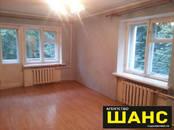Квартиры,  Московская область Клин, цена 2 190 000 рублей, Фото