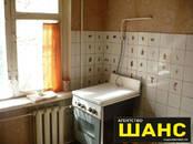 Квартиры,  Московская область Клин, цена 1 850 000 рублей, Фото