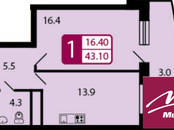 Квартиры,  Московская область Ивантеевка, цена 2 805 540 рублей, Фото