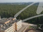 Квартиры,  Московская область Видное, цена 9 400 000 рублей, Фото