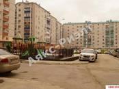 Квартиры,  Краснодарский край Краснодар, цена 1 810 000 рублей, Фото