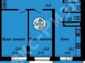 Квартиры,  Краснодарский край Краснодар, цена 2 102 400 рублей, Фото