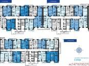 Квартиры,  Краснодарский край Краснодар, цена 1 468 900 рублей, Фото