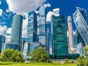 Офисы,  Москва Международная, цена 235 000 000 рублей, Фото