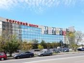 Здания и комплексы,  Москва Свиблово, цена 799 724 731 рублей, Фото