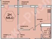 Квартиры,  Краснодарский край Краснодар, цена 2 291 000 рублей, Фото